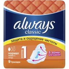 Гігієнічні прокладки Always Classic Normal Single 9 шт