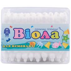 Ватні палички гігієнічні Віола Baby в прямокутній коробці 50 шт