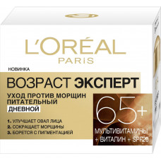 Антивіковий крем-скульптор LOreal Paris Skin Expert Вік експерт денний догляд для всіх типів шкіри 50 мл