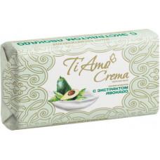 Косметичне мило тверде Ti Amo Crema з екстрактом авокадо 140 г