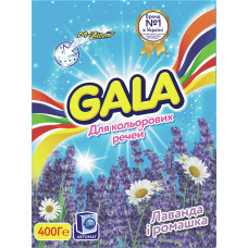 Пральний порошок Gala автомат Лаванда та ромашка для кольорової білизни 400 г