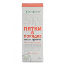 Відновлюючий крем NATURE.med Пяти в порядку 75 мл