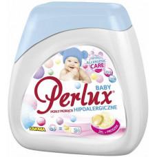 Капсули для прання Perlux Baby 24 шт