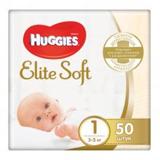 Підгузки Huggies Elite Soft Jumbo розмір 1  3-5 кг 50 шт