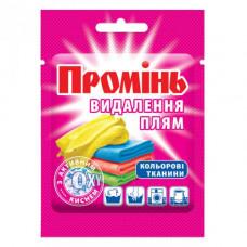 Плямовивідник Промінь 40 г
