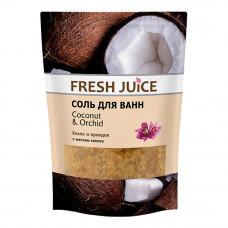 Сіль для ванн Fresh Juice  Кокос та орхідея 500 г дой-пак