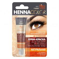 Крем-фарба для брів та вій Henna Color колір Графіт в тубі