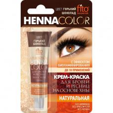 Крем-фарба для брів та вій Henna Color колір Шоколад в тубі