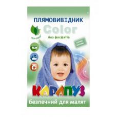 Плямовивідник для дитячих речей Карапуз з ензимами 200 г
