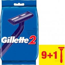 Одноразові станки для гоління Gillette 2 10 шт