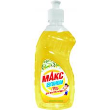 Гель для миття посуду Макс Економ Лимон 450 мл