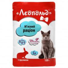 Вологий корм для котів Леопольд Мясний раціон з кроликом 100 г