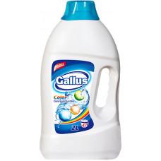 Гель для прання Gallus Color 2000 мл