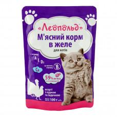 Вологий корм для котів Леопольд Мясний корм в желе Асорті з куркою та індичкою 100 г
