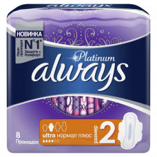 Гігієнічні прокладки Always Ultra Platinum Collection Normal Plus 8 шт