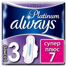 Гігієнічні прокладки Always Ultra Platinum Collection Super Plus 7 шт