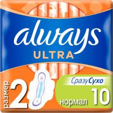 Гігієнічні прокладки Always Ultra Normal (Розмір 2) 10 шт