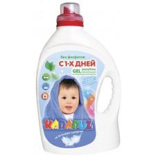 Гель для прання дитячої білизни Карапуз Sensitive 3 л