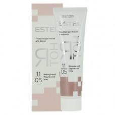 Тонувальна маска для волосся Estel Professional Я ТОН 11/05 Перлинний 60 мл