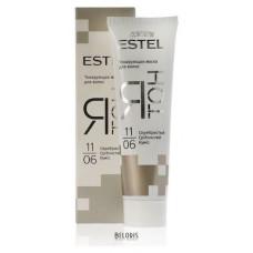 Тонувальна маска для волосся Estel Professional Я ТОН 11/06 Сріблястий 60 мл