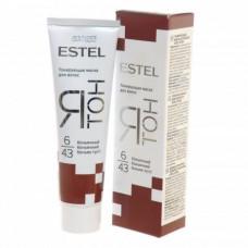 Тонувальна маска для волосся Estel Professional Я ТОН 6/43 Коньячний 60 мл