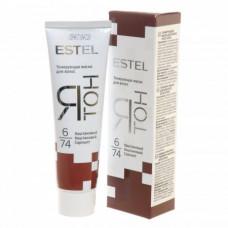 Тонувальна маска для волосся Estel Professional Я ТОН 6/74 Каштановий 60 мл