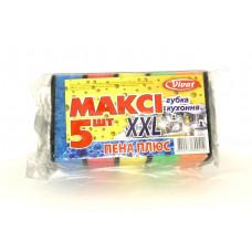 Губки кухонні Vivat Максі XXL 5 шт