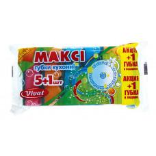 Губки кухонні Vivat Максі Економ 5+1 шт