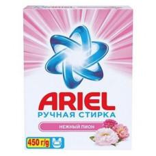 Пральний порошок Ariel для ручного прання Ніжна півонія 450 г