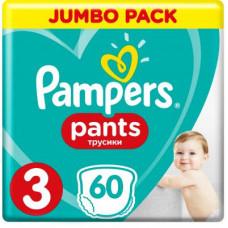 Підгузки-трусики Pampers Pants розмір 3 maxi 6-11 кг Jumbo Pack 60 шт