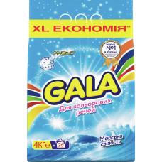 Пральний порошок Gala автомат Морська свіжість для кольорової білизни 4000 г