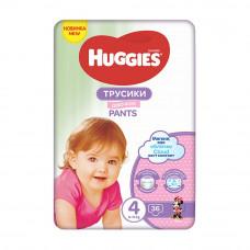 Підгузки-трусики Huggies Pants Girl розмір 4 9-14 кг 36 шт