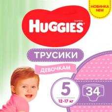 Підгузки-трусики Huggies Pants Girl розмір 5 12-17 кг 34 шт