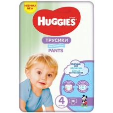 Підгузки-трусики Huggies Pants Boy розмір 4 9-14 кг 36 шт