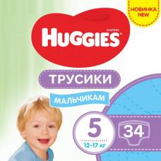 Підгузки-трусики Huggies Pants Boy розмір 5 12-17 кг 34 шт