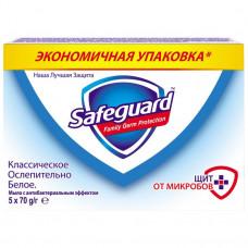 Антибактеріальне мило Safeguard Класичне Сліпучо-біле 5 х 70 г