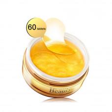 Патчі Beauty Golden з золотом і комплексом вітамінів 60 шт