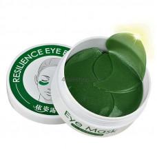 Гідрогелеві патчі під очі Ezilu Toning з Зеленим чаєм 60 шт