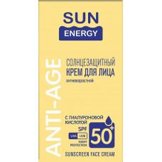 Крем для обличчя захисний Sun Energy з гіалуроновою кислотою SPF 50+ 50 мл