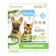 Нашийник репелентний Природа СТОПбіо ProVET від зовнішніх паразитів для кішок і дрібних собак 35 см