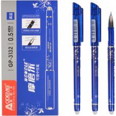 Ручка Пиши-стирай GP-3132 Odemei синя