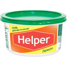 Гель для миття посуду Helper Лимон 250 мл