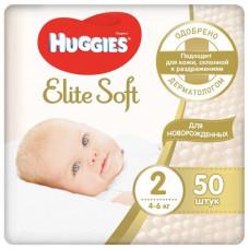 Підгузки Huggies Elite Soft Jumbo розмір 2 4-6 кг 50 шт