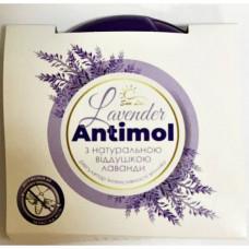 Засіб проти молі Anti Моль з ароматом лаванди 20 г