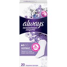 Щоденні гігієнічні прокладки Always Непомітний захист Нормал 20 шт