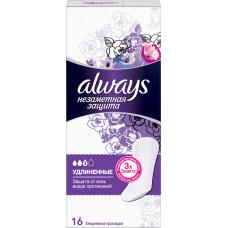 Щоденні гігієнічні прокладки Always Непомітний захист Подовжені 16 шт
