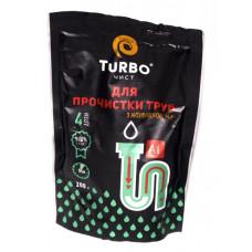Гранули для прочищення каналізаційних труб з алюмінієвим активатором Turbo 200 г