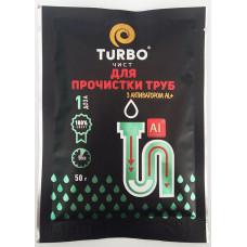 Гранули для прочищення каналізаційних труб з алюмінієвим активатором Turbo 50 г