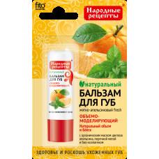 Бальзам для губ Fito Косметик Народные рецепты Мятно-апельсиновий фреш 4.5 г