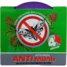 Засіб проти молі Anti Моль з ароматом кедру 20 г
